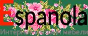 интернет-магазин мебели Эспаньола